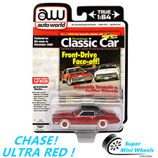 CHASE ! ULTRA RED ! Auto World 1:64 Hemmings Classic Car 1967 Cadillac Eldorado