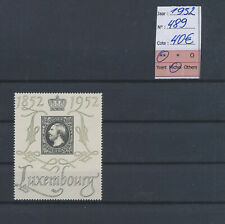 LM80877 Luxembourg 1952 stamp anniversary fine lot MNH cv 40 EUR
