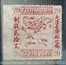 China Formosa Dragon & Horse 1888 issue red; new rare.......
