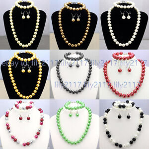 Charm 12mm South Sea Shell Pearl Round Beads Necklace Bracelet Earrings Set 18''