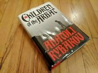 The Children of the Arbat Anatoli Rybakov 1988 First English Edition 1st Print.