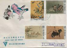 Taiwan 1960 Painting set FDC Scott #1261-1264
