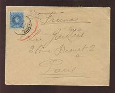 SPAIN CANARY ISLANDS 1905 SOLO 25c to PARIS via GB
