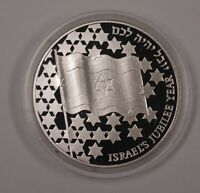 1998 Israel 2 New Sheqalim Jubilee Year Silver Coin Proof No COA