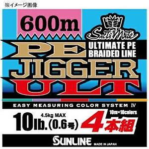SUNLINE PE Jigger ULT X4 200m #1.7 / 30lb PE Braid