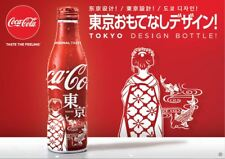 2018 TOKYO OMOTENASHI Coca Cola Aluminium Bottle 250ml Japan Limited Full bottle