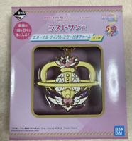 Sailor Moon Eternal Ichiban Kuji LAST Prize Happy Girls Collection Tial Charm