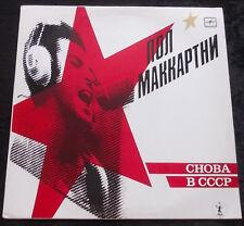 PAUL McCARTNEY Choba B CCCP LP The Russian Album NM Vinyl Melodia USSR