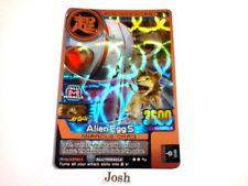 Animal Kaiser Evolution Evo Version Ver 4 Bronze Card (M132E: Alien Egg S)