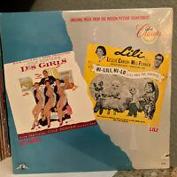 "MCA Movie Soundtracks - LILI / LES GIRLS - 12"" Vinyl Record LP - SEALED"