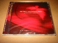 Ketsui Kizunajigokutachi Arrange Album / Cave SOUNDTRACK CD