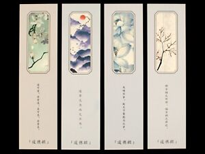 Pack of 30 bookmarks Chinese paintings #0075