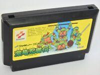 Famicom GEKIKAME NINJA Teenage Mutant Ninja Turtles Cartridge Only Nintendo fc