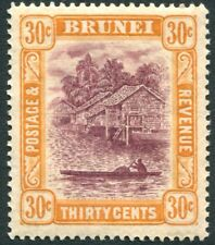 BRUNEI-1931 30c Purple & Orange-Yellow Sg 76 UNMOUNTED MINT V23054
