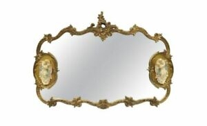FRENCH PROVINCIAL ROCOCO LOUIS ORNATE GOLD WALL MANTLE MIRROR AT A GREAT PRICE!