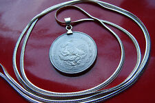 """1980 Mexican Eagle & Snake Coin Pendant on a 30"""" 925 Sterling Silver Snake Chain"""