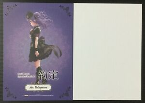 sgbay22 BanG Dream Ep of Roselia 1 Postcard Movie Card (1pc only)