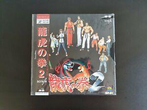 Laserdisc - Art of Fighting 2 (PCLP-00512, Ryuuko no Ken 2, SNK, Neo Geo)