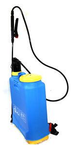 4 Gallon Backpack Manual Pump Sprayer Gardening Turf Tree Pesticides Fertilizers