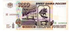 RUSSIE RUSSIA Billet 1000 ROUBLES 1995 P261 VLADIVOSTOK XF // SUPERBE
