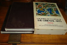 A PICTORIAL ENCYCLOPEDIA OF THE ORIENTAL ARTS-CHINA EDITED BY KADOKAWA SHOTEN-2