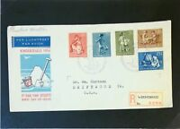 Netherlands 1954 Child Welfare Registered First Day Cover - Z3095