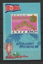 1975 Corée feuillet oblitéré tennis de table dames à Calcutta /T1024