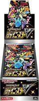 Pokemon Card Sword & Shield Shiny Star V High Class Pack BOX black Nintendo
