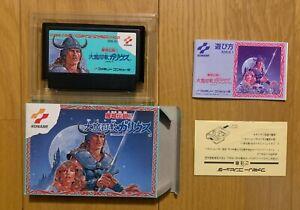 The Maze Of Galious Majo Densetsu II Famicom Japan Complete NES Konami