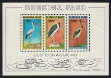 Burkina Faso Yellow-billed Stork Birds MS D1 SG#MS1058