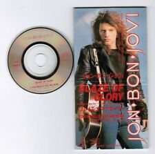 "JON BON JOVI Blaze Of Glory JAPAN 3"" CD SINGLE PHDR-2 Unsnapped&Unfolded Free SH"