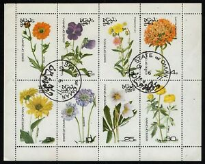 STATE OF OMAN, USED (CTO) MINI SHEET OF 8 FLOWERS & PLANTS, YEAR 1977