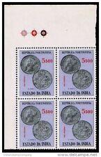 PORTUGUESE INDIA 1959, GOA-Coin of Ruler Maria II-MNH-Corner Block of 4-1st