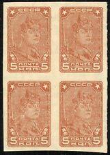 Russia, block of four of Scott# 460, Michel# 369 B, MNHOG/MHOG
