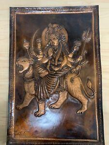 Vintage 3D Wall Hanging Art Embossed Copper Asian Hindu Goddess  Durga On Lion
