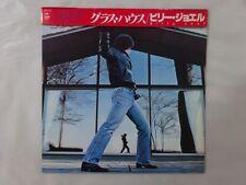 Billy Joel Glass Houses CBS/Sony 25AP 1800 Japan  VINYL LP OBI