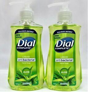 2-PACK - DIAL -  HYDRATING LIQUID HAND SOAP - ALOE - 7.5 oz EACH
