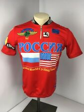 Vintage Tour Dupont Russian World Cycling 1994 Giordana Jersey L Russia All Over