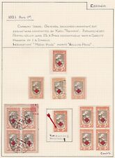 Estonia. 1921-22 Red Cross. THREE PAGES Perf and Imperf with Varieties, Flaws.