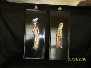 """""""Rare"""" Chinese  Silver Bronze Brass Sculpted Panels"""