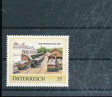 531146/ Österreich PM ** MNH Eisenbahn Kahlenbergbahn