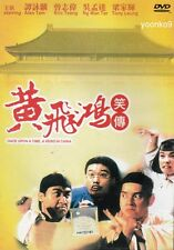 Once Upon a Time a Hero in China (1992) H.K Movie DVD _ Alan Tam , Tony Leung
