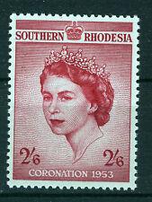 SOUTHERN RHODESIA 1953 CORONATION BLOCK OF 4 MNH