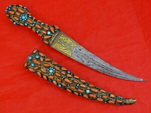 ANTIQUE ISLAMIC DAGGER TURKISH OTTOMAN CORAL TURQUOISE GOLD ARABIC CALLIGRAPHY