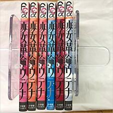 Revolutionary Girl Utena vol 1 to 6 shinso Japanese manga book chiho saito japan