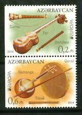 Azerbaijan- 2014 Europa Cept National music Instruments(side imperforated) MNH**