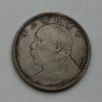 Three years of the Republic of China Yuan Shikai 100% Silver Coin 13.2g