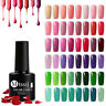 Nail Art Gel Beauty Color Polish Soak-off UV/LED Manicure DIY Varnish 7ml MTSSII