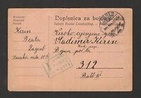 WWI-AUSTRIA-CROATIA-HUNGARY-MYLIARY POSTACRD-FELDPOST-CENSORSHIP, ZAGREB 1-1916