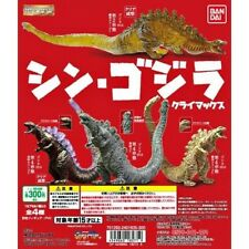 SHIN GODZILLA CLIMAX Full set of 4  - GASHAPON HG